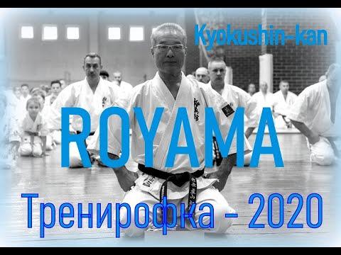 KANCHO - HATSUO ROYAMA PRESIDENT KYOKUSHIN-KAN KARATE | #kyokushinkan #karate