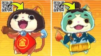 Yo Kai Watch Blasters Qr Codes Tvactioninfo