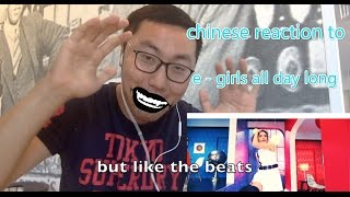 Chinese boy reacts to E-girls all day long lady Mステ
