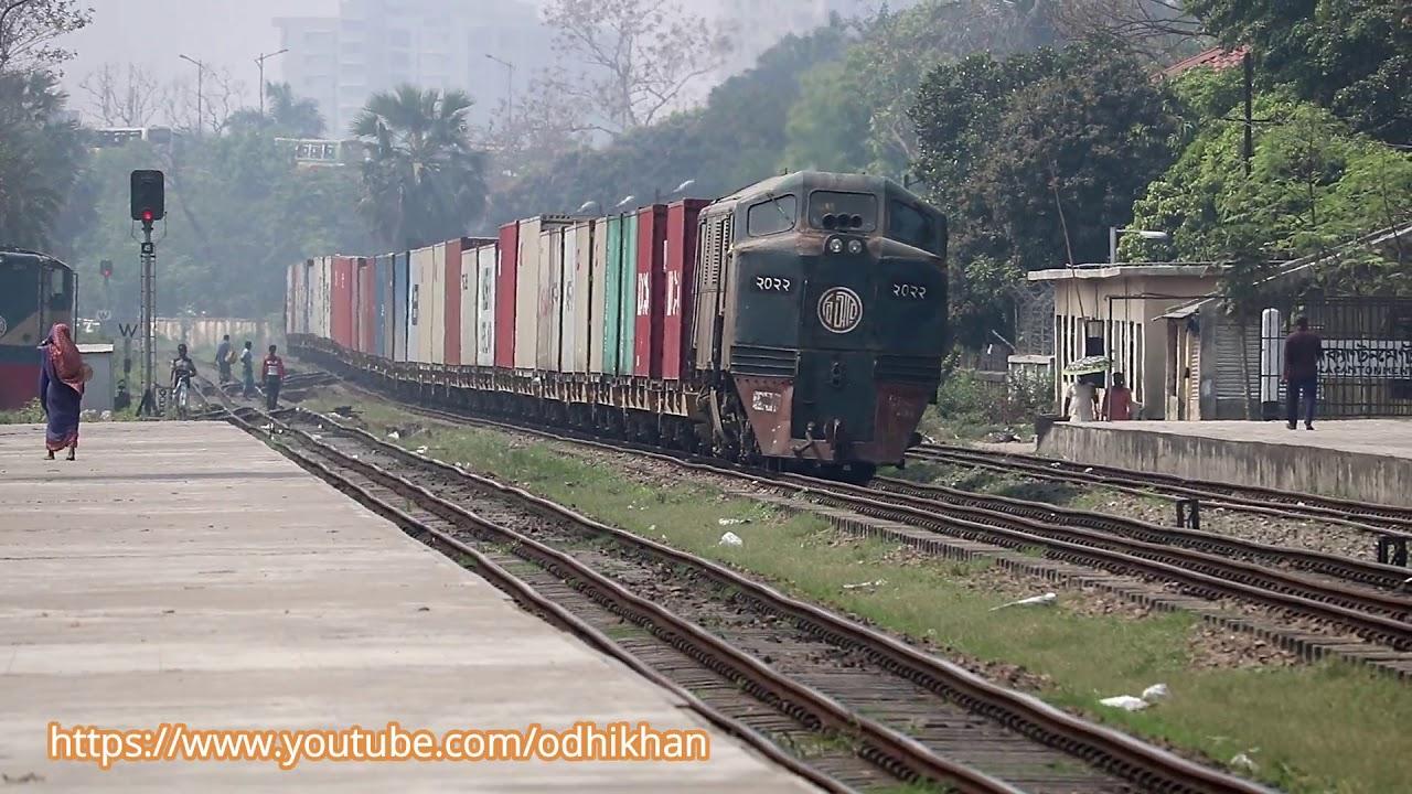 Rail freight transport Bangladesh  !! বাংলাদেশী কন্টেইনার বোঝাই ট্রেন.