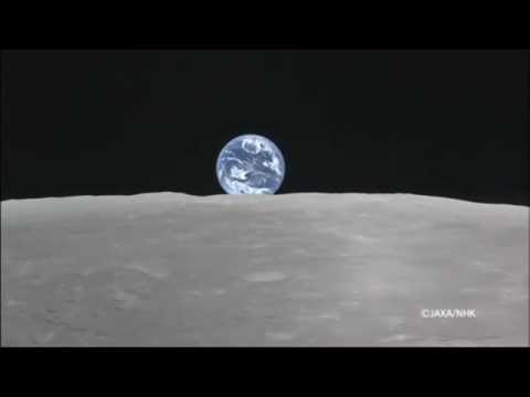 NASCER DA TERRA VISTO DA LUA (VÍDEO REAL) - YouTube