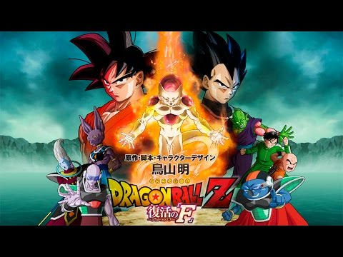 Dragon Ball Z: La Resurreccion de Freezer Trailer 2 Latino (2015) 【HD】