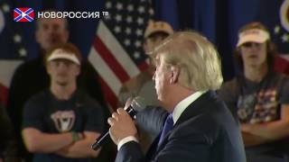 Брифинг ЦРУ про российских хакеров для Трампа не состоялся