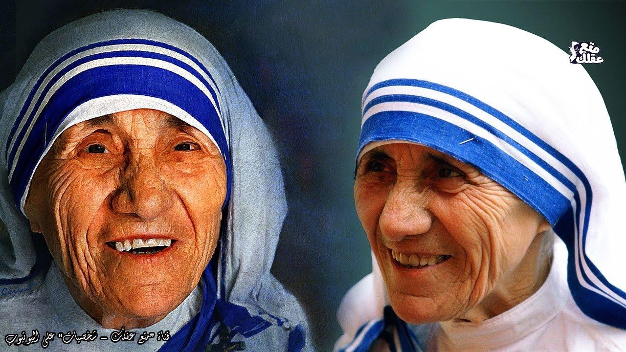 الأم تيريزا | قصة 87 عاماً من حب الخير والسلام  - أم الفقراء والمساكين حول العالم !