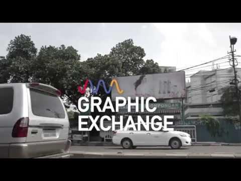 Jakarta 32c: Graphic Exchange