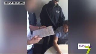 Подробности задержания прокурора Валерия Белого