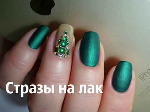 Наращивание ногтей фото Оренбург