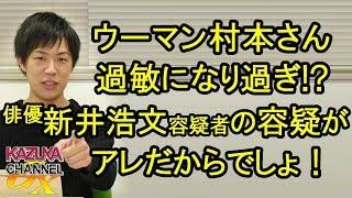 2019年2月6日のKCGX生放送より <毎週水曜夜8時半からは YouTuber KAZUY...