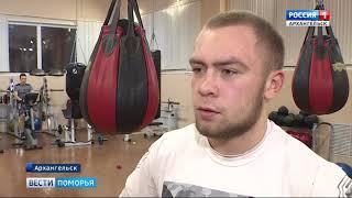 Третий бой и третья победа в профессиональном боксе у Вячеслава Летовальцева
