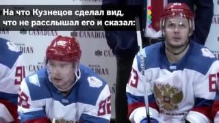 Как Евгений Кузнецов общался с судьей,  когда тот решил сделать ему замечание