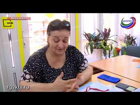 Центр занятости населения устроил для юных соискателей ярмарку вакансий