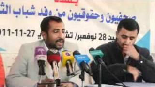 مؤتمرصحفي لنقابة الصحفيين حول احداث دماج   صعدة 28 11 2011 #2