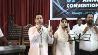 Punjabi Christian Song at UPC General Conference of India 2011