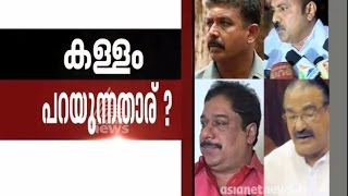 News Hour Latest From Asianet News Channel 24/05/15