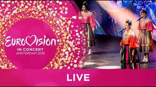 Eurovision in concert 2019 – Poland – Tulia – Fire Of Love (Pali Się)