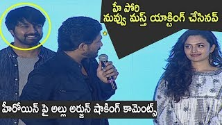 Allu Arjun SH0CKING Comments On Heroine Malavika | Vijetha Success Meet | NewsQube