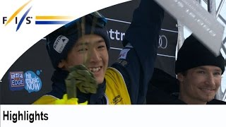 Katayama upsets favourites in NZ | FIS Snowboard Highlights 片山来夢 検索動画 6