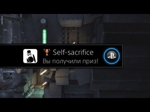 Unmechanical Extended - Self-sacrifice Trophy / Achievement.