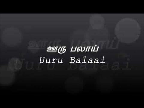 Uuru Balaai Song