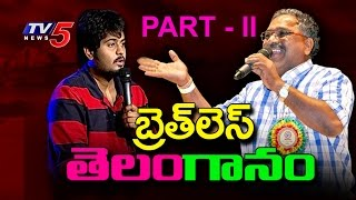 """ Breathless Telangana Song ""  