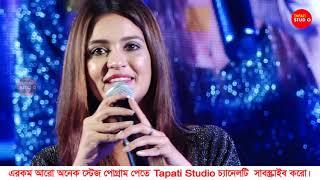 Priyanka Sarkar Stage Program || Ramtarak Dol Utsab || Tapati Studio