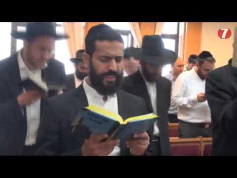 Prayers for the Health of Rav Ovadiya, Har Nof Jerusalem