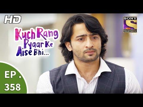 Kuch Rang Pyar Ke Aise Bhi - कुछ रंग प्यार के ऐसे भी - Ep 358 - 13th July, 2017
