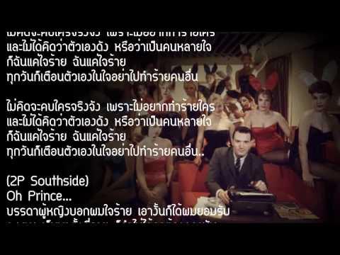 Illslick - ใจร้าย (Karaoke Version)