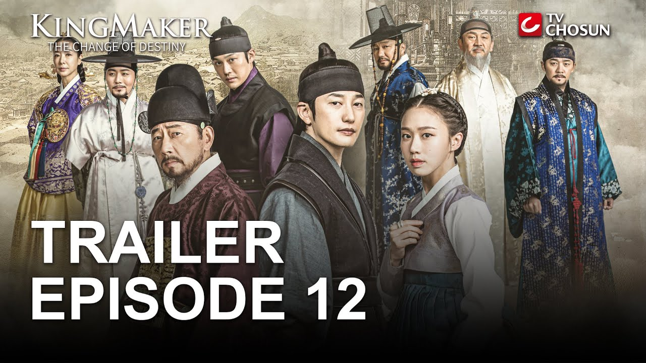 Kingmaker - The Change of Destiny | Episode 12 Trailer (English Subtitle)
