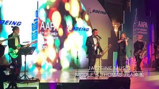 爵士風音樂-八人樂團 AAPA 晚宴演出 歌手Nicole & Thomas