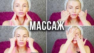 постер к видео Как убрать отечность лица за 2 минуты. Массаж для подтяжки овала лица и выделения скул