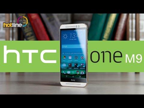 HTC One M9 - обзор флагмана без сюрпризов.