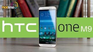 HTC One M9 - обзор флагмана без сюрпризов.(Обзор смартфона HTC One M9 Цена и характеристики HTC One M9: http://hotline.ua/mobile-mobilnye-telefony-i-smartfony/htc-one-m9-glacial-silver/ ..., 2015-04-22T08:37:59.000Z)