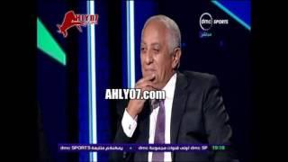 شاهد افتتاحية حسن شحاتة وحسن المستكاوي واحمد حسن في أول ظهور على قناة دي ام سي سبورت