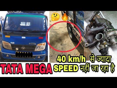 TATA MEGA BS4 BLACK SMOKE & PICKUP DROP PROBLEM SOLVED