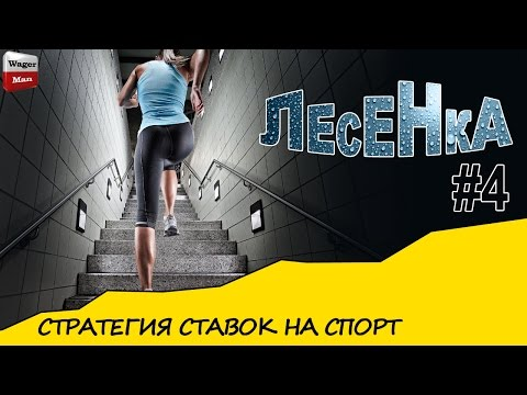 ставки на спорт в казахстанеиз YouTube · Длительность: 2 мин16 с
