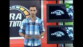Extra Time - الاعلام المجتمعي #الوحدات #برشلونة #AliForFIFA