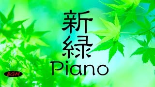 Chill Out Piano Music - Backgroung Relaxing Music For Work, ...