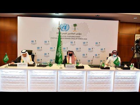 السعودية تعقد مؤتمرا افتراضيا للدول المانحة بهدف جمع المساعدات لليمن  - نشر قبل 28 دقيقة