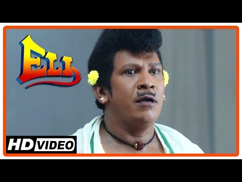 Eli Tamil Movie | Scenes | Vadivelu loots Kitty's house | Adithya | Sadha