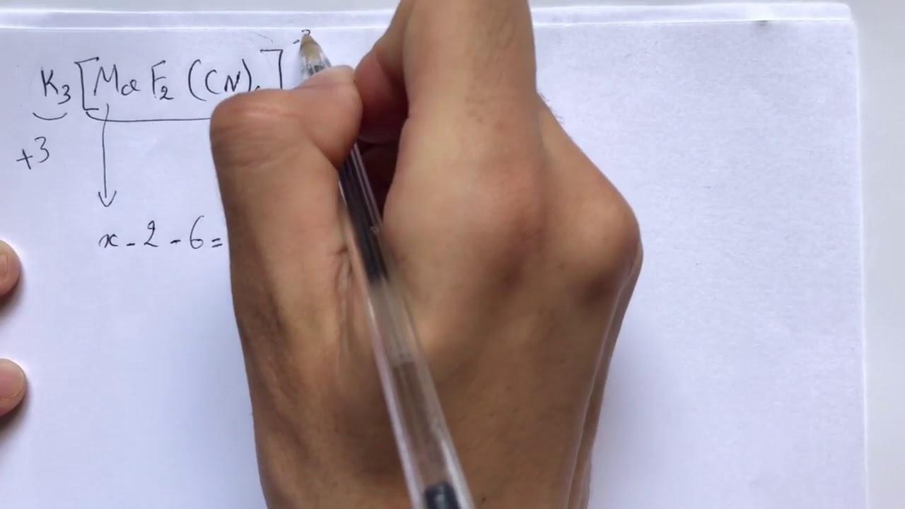 Exercice ( nomenclature) chimie descriptive et de ...