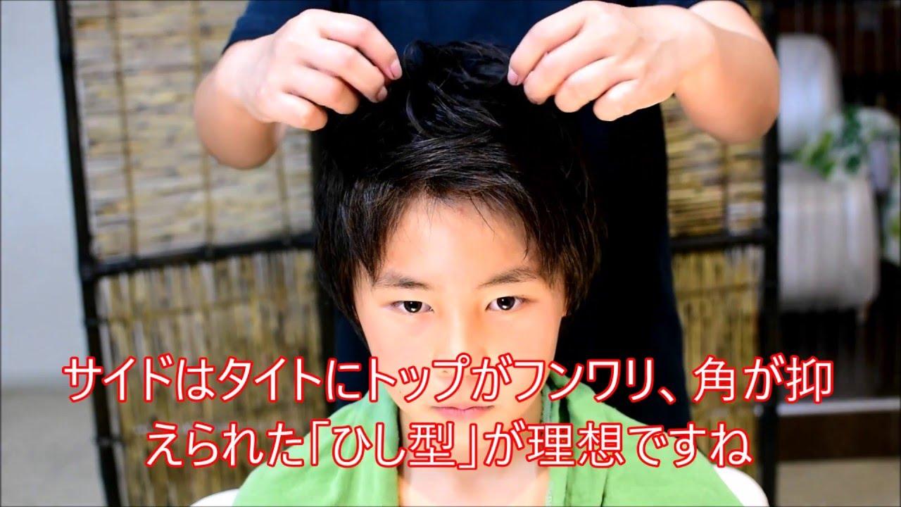 クールにキメる☆【メンズ ヘアセット☆アップバングセット】ワックスでの無造作 髪型 スタイリング☆メンズ ヘアセット ショート☆メンズ髪型  ワックスヘア