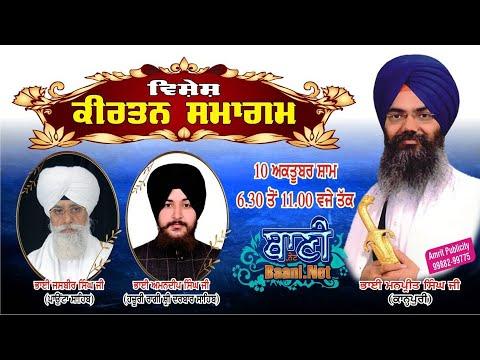 Live-Now-Gurmat-Samagam-Govindpuri-Extn-Delhi-10-Oct-2021
