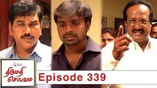 thirumathi-selvam-episode-339-04-12-2019-vikatanprimetime