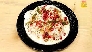 Paneer Dahi Bhalle | Dahi Bhalle | पनीर दही भल्ले | Street Food | Food Tak