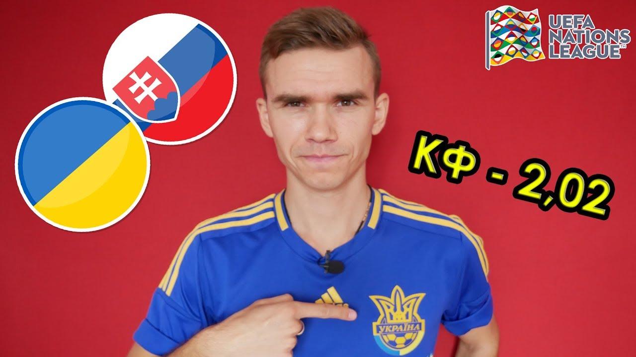 Спорт лига ставки на футбол украина психология игрока в ставках на спорт