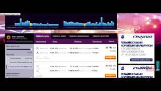 Как купить дешевые авиабилеты. Авиабилеты в США(, 2012-08-07T06:47:57.000Z)