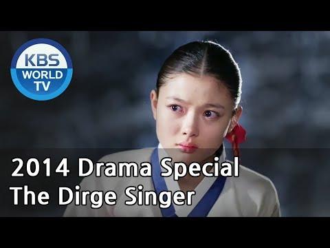The Dirge Singer | 곡비 [2014 Drama  Special / ENG / 2014.03.28] thumbnail