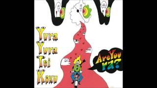 ゆらゆら帝国 - アイドル Are You Ra? 1996.