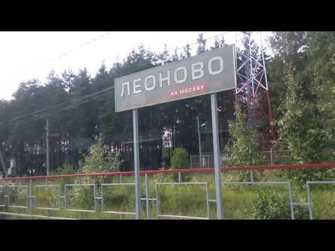 . Петушки-Леоново. Поездка на электричке Петушки-Москва (Владимирская область)